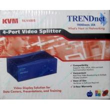Видеосплиттер TRENDnet KVM TK-V400S (4-Port) в Петрозаводске, разветвитель видеосигнала TRENDnet KVM TK-V400S (Петрозаводск)