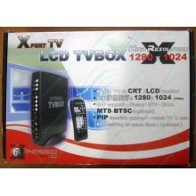 Внешний TV tuner KWorld V-Stream Xpert TV LCD TV BOX VS-TV1531R (без БП!) - Петрозаводск