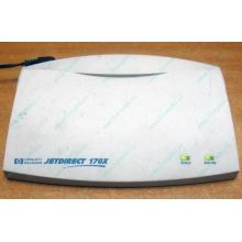 Сервер печати HP JETDIRECT 170X J3258B (внешний) - Петрозаводск
