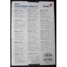 Звуковая карта Genius Sound Maker Value 4.1 в Петрозаводске, звуковая плата Genius Sound Maker Value 4.1 (Петрозаводск)