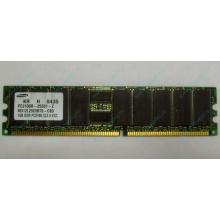 Серверная память 1Gb DDR1 в Петрозаводске, 1024Mb DDR ECC Samsung pc2100 CL 2.5 (Петрозаводск)