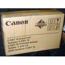 Фотобарабан Canon C-EXV18 Drum Unit (Петрозаводск)