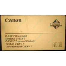 Фотобарабан Canon C-EXV 7 Drum Unit (Петрозаводск)
