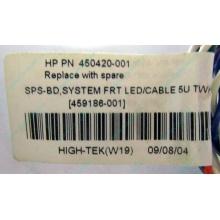 Светодиоды HP 450420-001 (459186-001) для корпуса HP 5U tower (Петрозаводск)