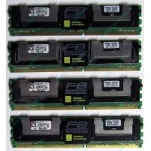 Серверная память 1024Mb (1Gb) DDR2 ECC FB Kingston PC2-5300F (Петрозаводск)