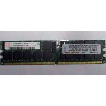 IBM 39M5811 39M5812 2Gb (2048Mb) DDR2 ECC Reg memory (Петрозаводск)