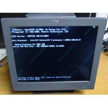 Б/У моноблок IBM SurePOS 500 4852-526 (Петрозаводск)