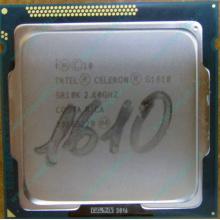 Процессор Intel Celeron G1610 (2x2.6GHz /L3 2048kb) SR10K s.1155 (Петрозаводск)