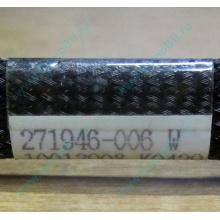 FDD-кабель HP 271946-006 для HP ML370 G3 G4 (Петрозаводск)