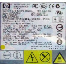 HP 403781-001 379123-001 399771-001 380622-001 HSTNS-PD05 DPS-800GB A (Петрозаводск)
