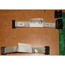 6017B0046201 Шлейф 10 pin для Intel C74974-401 T0043401-B01 корпуса SR2400 (Петрозаводск)