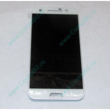 Дисплей HTC10 в Петрозаводске, купить экран для HTC10 (Петрозаводск)