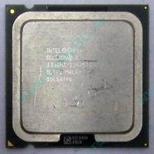 Процессор Intel Celeron D 345J (3.06GHz /256kb /533MHz) SL7TQ s.775 (Петрозаводск)