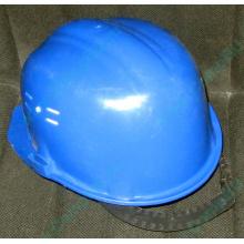 Синяя защитная каска Исток КАС002С Б/У в Петрозаводске, синяя строительная каска БУ (Петрозаводск)