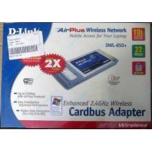 Wi-Fi адаптер D-Link AirPlus DWL-G650+ для ноутбука (Петрозаводск)
