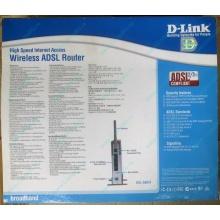 WiFi ADSL2+ роутер D-link DSL-G604T в Петрозаводске, Wi-Fi ADSL2+ маршрутизатор Dlink DSL-G604T (Петрозаводск)