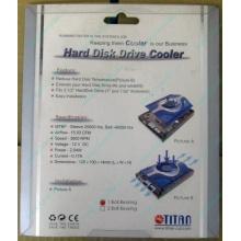 Вентилятор для винчестера Titan TTC-HD12TZ в Петрозаводске, кулер для жёсткого диска Titan TTC-HD12TZ (Петрозаводск)