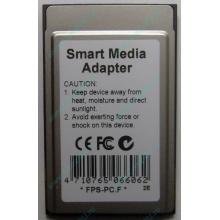 Smart Media PCMCIA адаптер PQI (Петрозаводск)